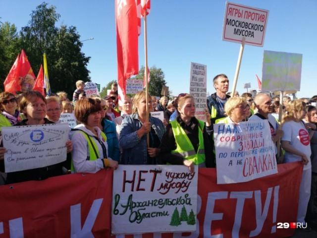 «Шиес, мы с тобой!»: более 4 тысяч человек вышли на антимусорный митинг в Северодвинске Шиес, Митинг, Мусорный полигон, Протест, Беспредел, Народ, Длиннопост, Политика, Негатив