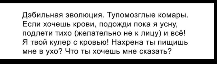 Как- то так 409... Исследователи форумов, Вконтакте, Подборка, Обо всем, Как-То так, Staruxa111, Длиннопост, Мат