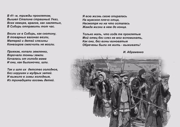 Творчество моей мамы... 1941, Сталин, Творчество, Стихи