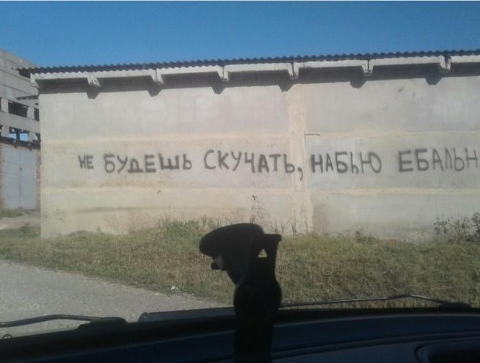 Я поеду в Горный Алтай Романтика, Стихи, Мат