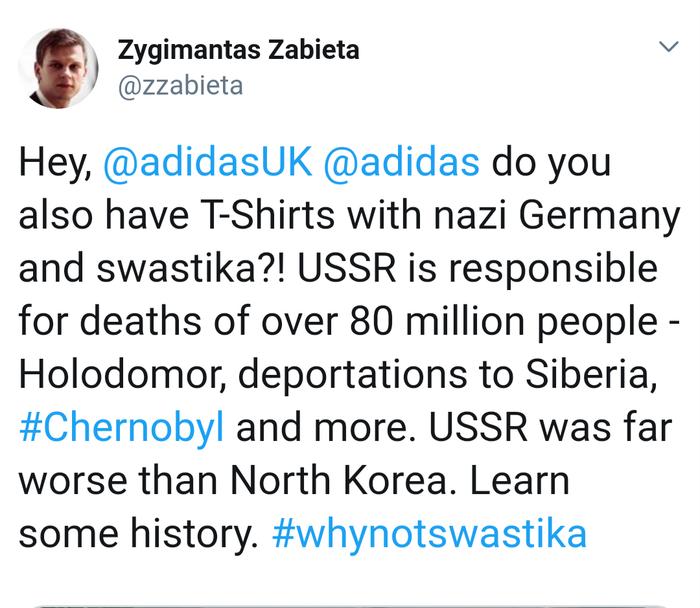 Литва vs Adidas Литва, Adidas, СССР, Международные отношения, Политика, Длиннопост
