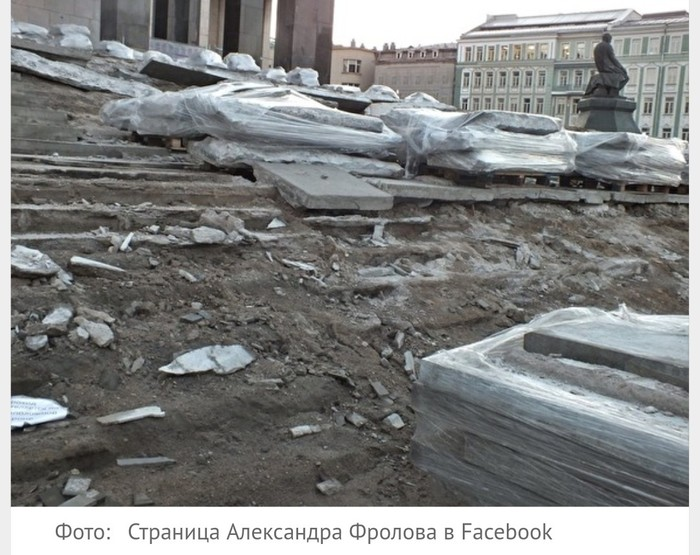 Зачем меняют новые ступени лестницы уленинской библиотеки вМоскве Москва, Библиотека, Ремонт, Опять, Длиннопост, Негатив, Коррупция