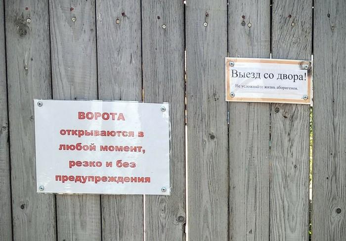 И все равно рядом были припаркованы машины) Предупреждение, Не надо так, Парковка, Переславль-Залесский