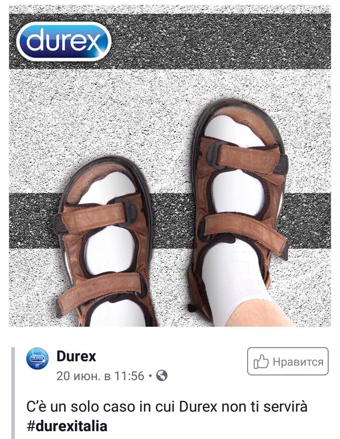 """""""Только в одном случае Durex тебе не потребуется"""""""