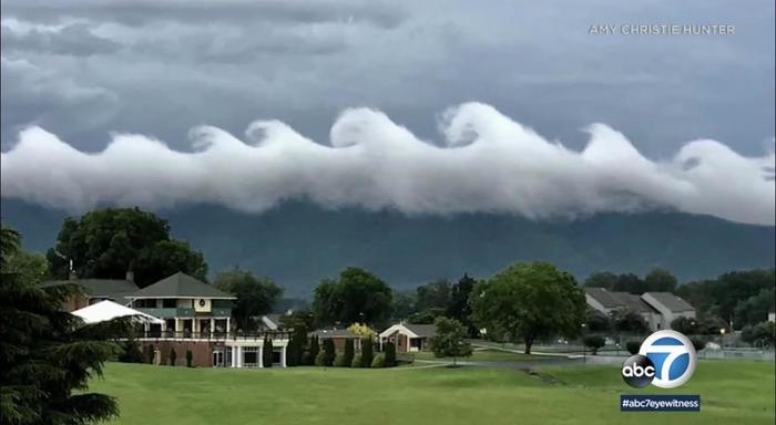 Облака-волны