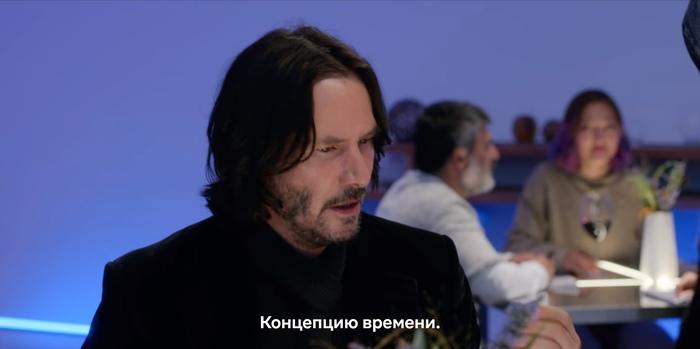 От жизни до смерти Киану Ривз, Блюдо, Фильмы, Юмор, Длиннопост, Раскадровка
