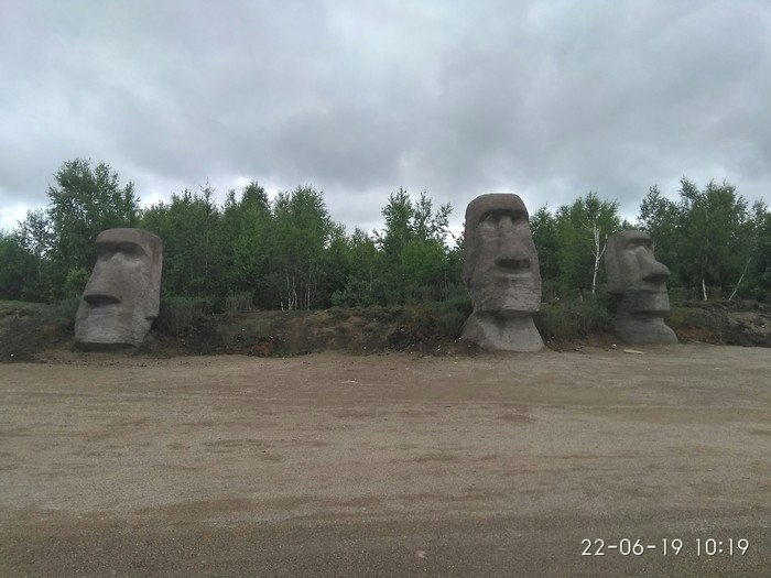 Остров Пасхи Иркутск, Истуканы, Остров Пасхи