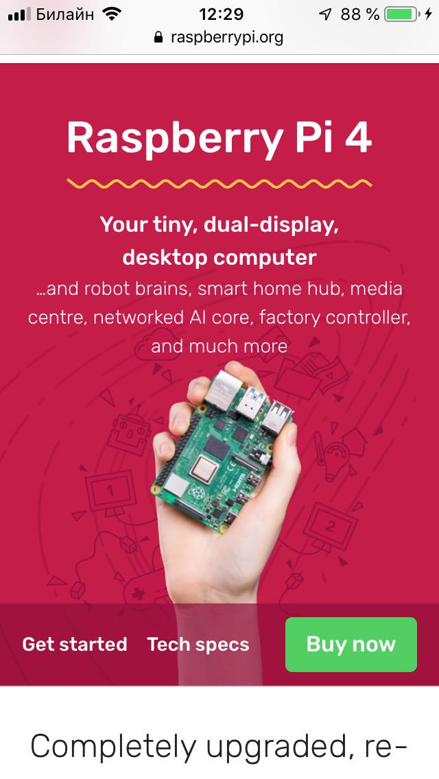 Raspberry pi 4 Raspberry pi, Minipc, Длиннопост, Новости