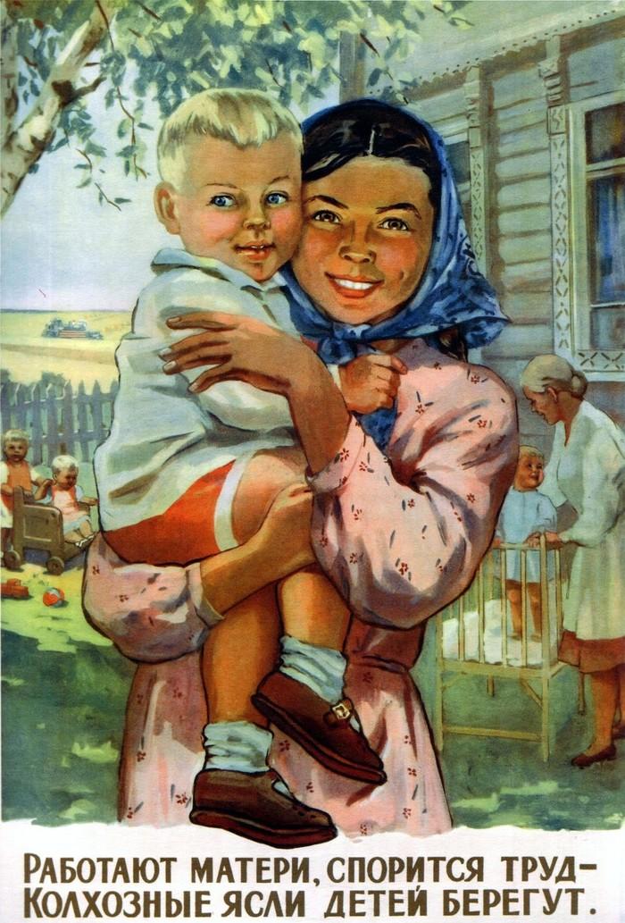 Образ матери в советских плакатах Плакат, СССР, Мама, Любовь, Длиннопост