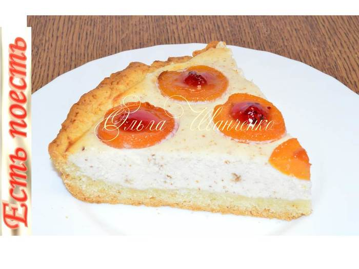 Абрикосово-творожный пирог с миндалём Кулинария, Рецепт, Видео рецепт, Пирог, Творог, Фрукты, Выпечка, Видео, Длиннопост