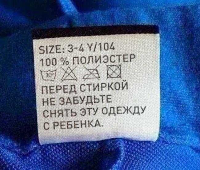 В мире инструкций