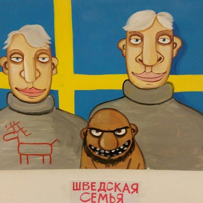 Шведская семья: истории из жизни, советы, новости, юмор и картинки —  Горячее | Пикабу