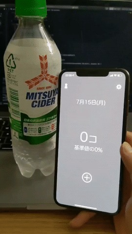Приложение, которое показывает количество сахара в напитке