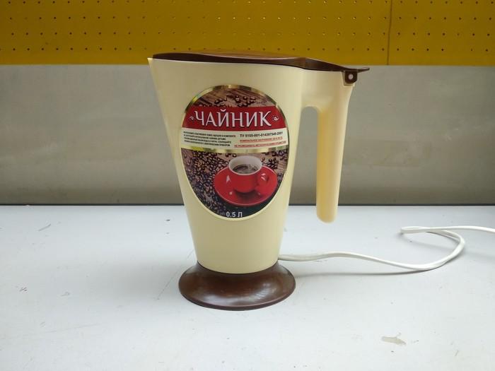 Чайник для быстрых и медленных самоубийств Чайник, Бытовая техника, Опасность, Российское производство, Длиннопост