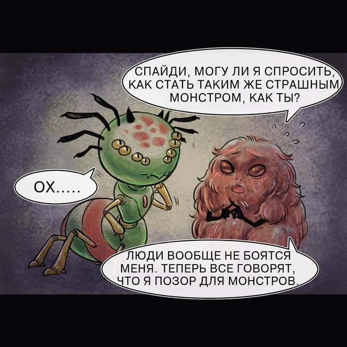 https://cs10.pikabu.ru/post_img/2019/09/02/9/1567439120123455978.jpg