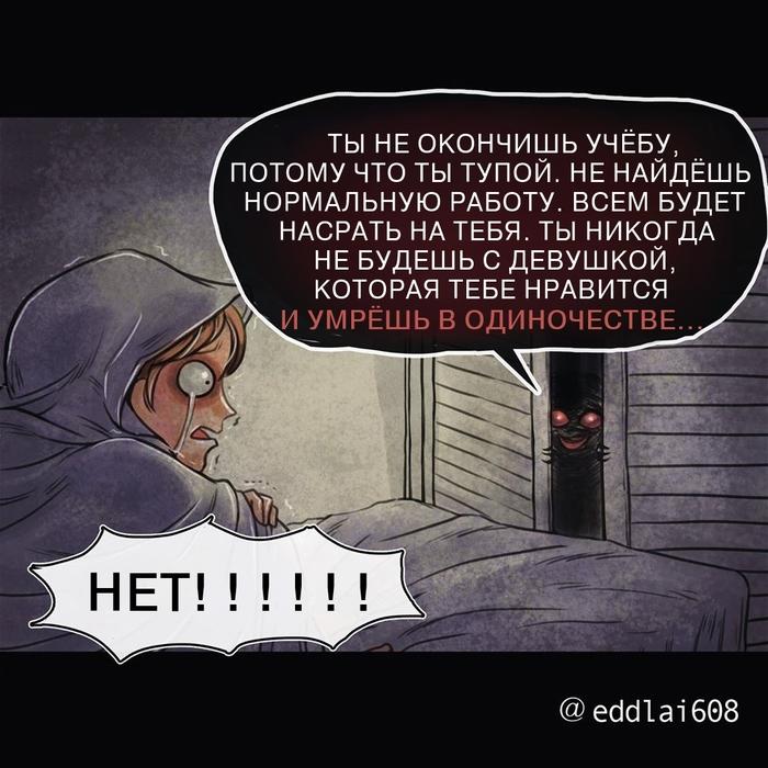 https://cs10.pikabu.ru/post_img/2019/09/02/9/156743941816396251.jpg