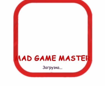 Mad Game Master - технодемка #3 Gamedev, Indiedev, Гифка