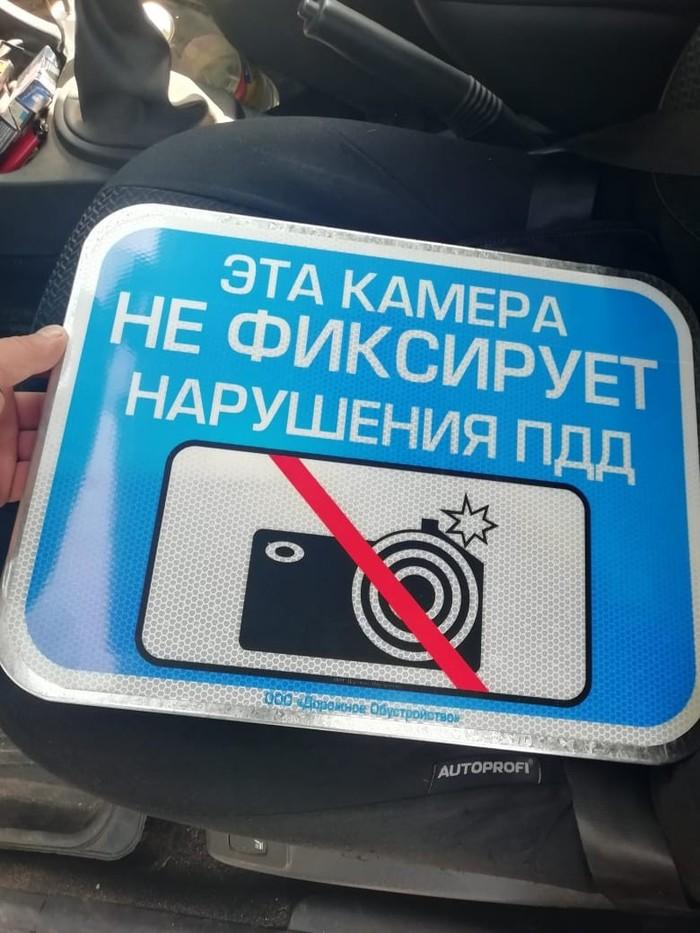 Люди, не надо так! Метеостанции, Не надо так, Длиннопост, Российские дороги, Дураки и дороги