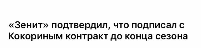 https://cs10.pikabu.ru/post_img/2019/09/17/8/1568724021125718989.jpg
