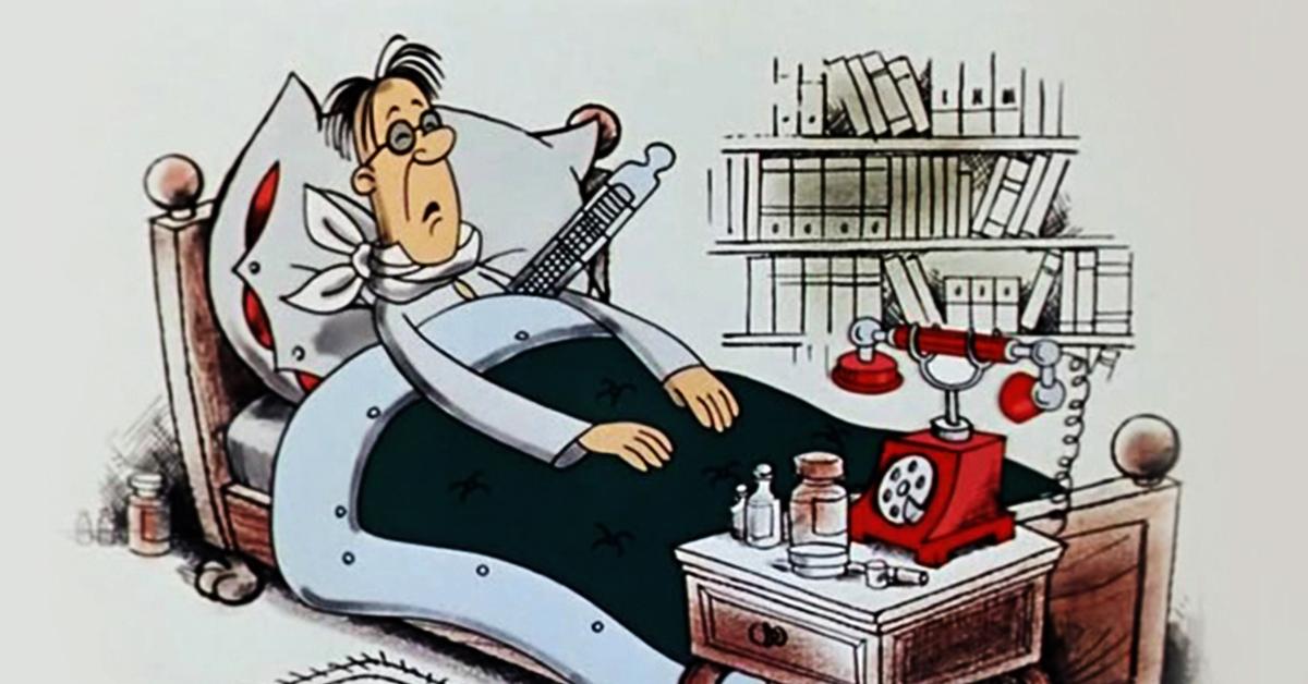 Открытка, картинки смешные для больных