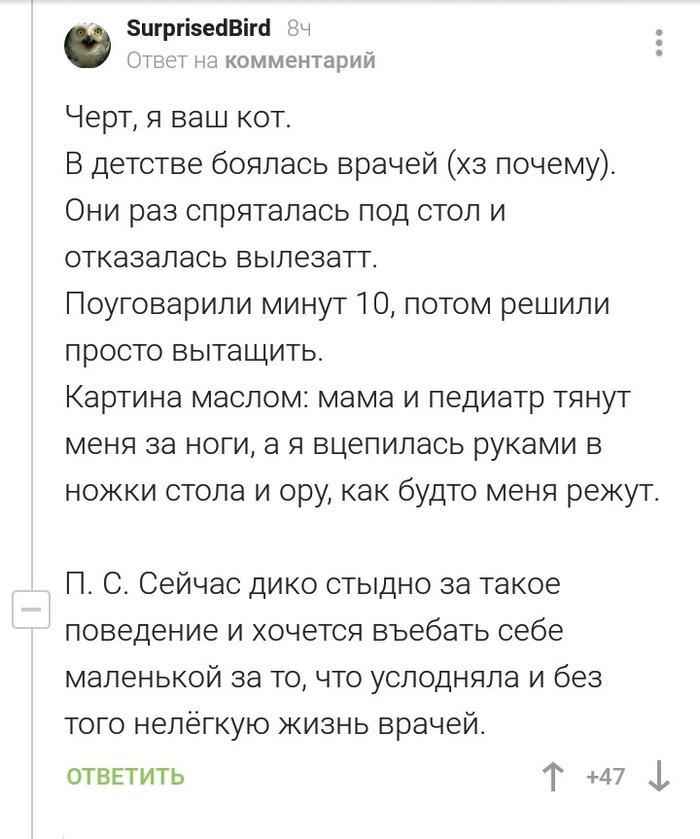 https://cs10.pikabu.ru/post_img/2019/09/25/11/1569435075164410566.jpg