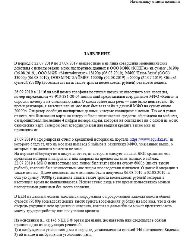 втб ипотека калькулятор 2020 с первоначальным взносом вторичка москва