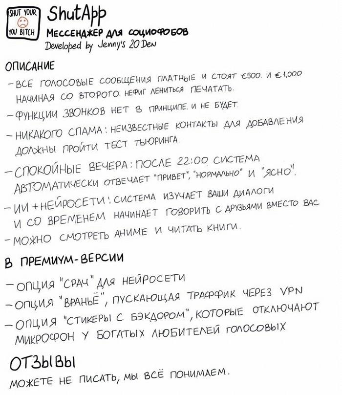 https://cs10.pikabu.ru/post_img/2019/11/05/10/1572970670136675486.jpg