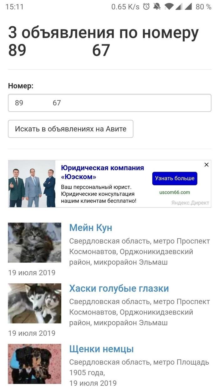 Ps4 купить в кредит в москве