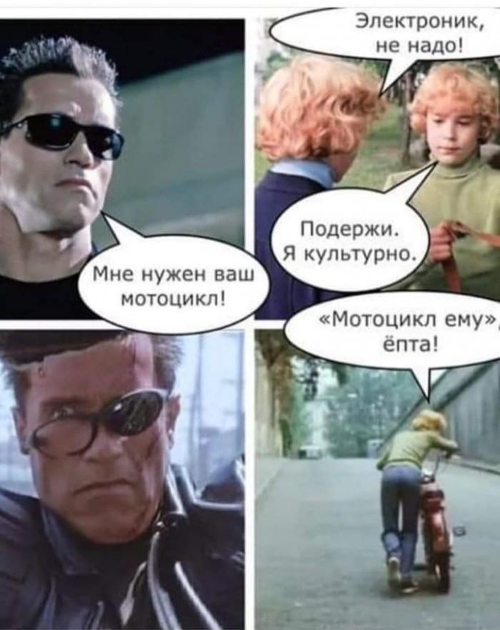 https://cs10.pikabu.ru/post_img/2019/11/20/6/157424154813301873.jpg