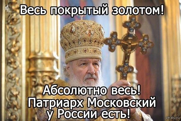Кремль шантажировал Афины и требовал не признавать ПЦУ, - греческий политик - Цензор.НЕТ 7711