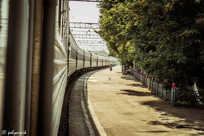 Провожая станцию