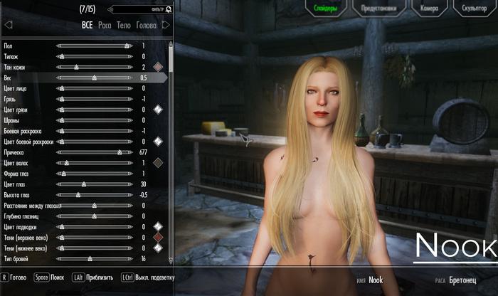 Самые популярные моды! The Elder Scrolls V: Skyrim, Моды, Nexus Mod Manager, Длиннопост