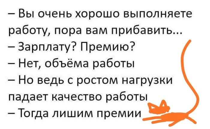 Как- то так 451... Исследователи форумов, Вконтакте, Подслушано, Подборка, Скриншот, Обо всем, Как-То так, Staruxa111, Длиннопост