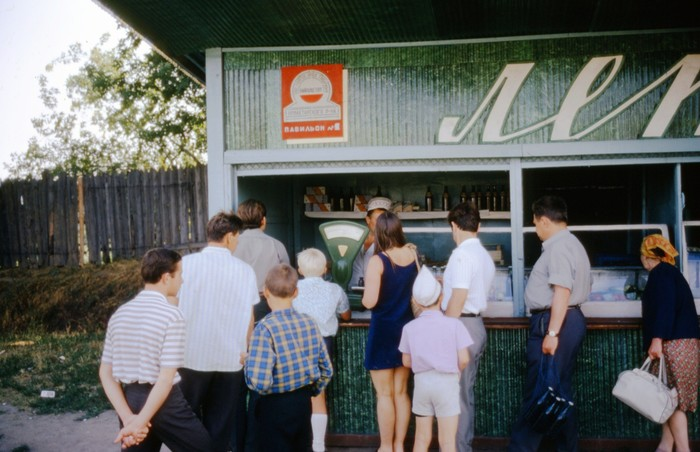 Москва начало 70-х годов СССР, Москва, Длиннопост
