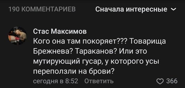 Комментарии Вконтакте, Комментарии, Девушки, Брови, Красота