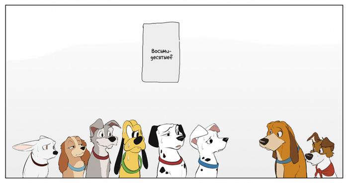 Собаки Диснея Walt Disney Company, Леди и бродяга, Оливер и компания, 101 далматинец, Вольт, Плуто, Лис и Пес, Комиксы, Длиннопост