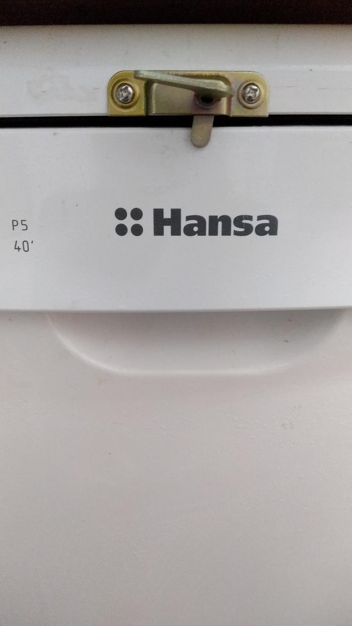 Когда дома нет 3д принтера Прямые руки, Ремонт техники