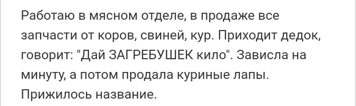 Как- то так 452... Исследователи форумов, Вконтакте, Подборка, Скриншот, Обо всем, Как-То так, Staruxa111, Длиннопост