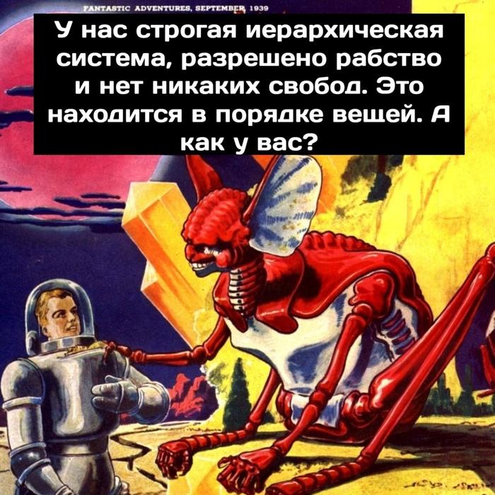 Капитализм... счастье... Буржуазная демократия... Сингулярность комиксы, Сингулярность, Комиксы, Капитализм, Длиннопост