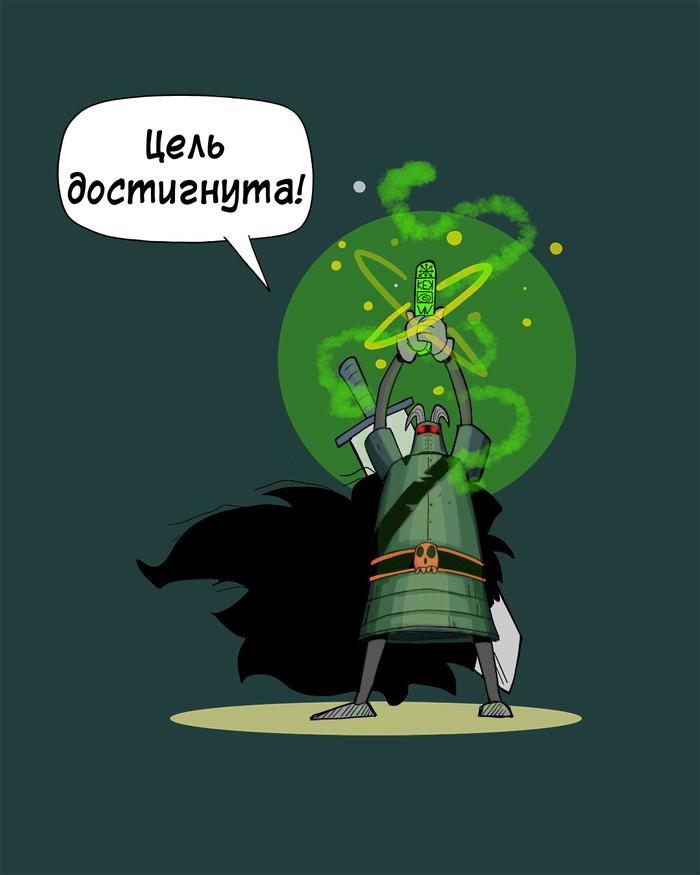 С каждым выпуском в этом комиксе всё меньше смысла Комиксы, Joshua-Wright, Slack wyrm, Перевел сам, Длиннопост