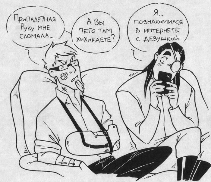 Тайна личности супергероев Комиксы, Balisangre, Супермен, Супергерои, Тайна личности, Длиннопост