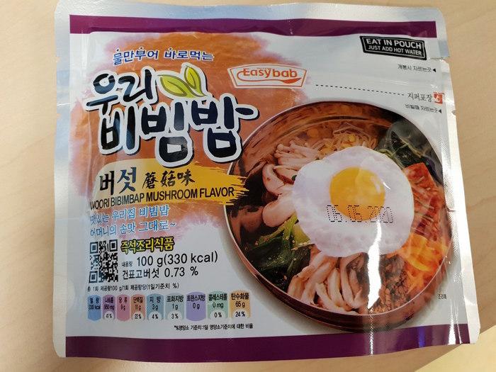 Институт доширакологии. Изи Баб: корейский Бибимбап в пакетике Доширакология, Бичпакет, Корея, Обзор, Длиннопост