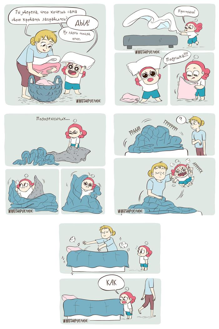 Заправляем кровать