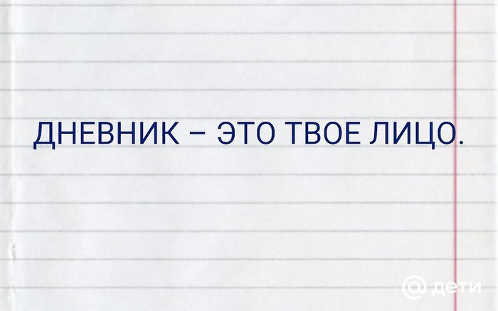 Топ фраз учителей когда я учился в школе Школа, Детство, Прикол, Длиннопост