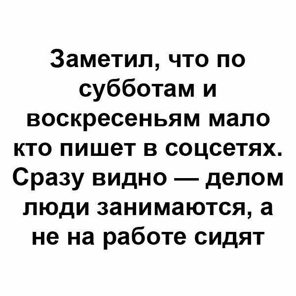 Действительно...