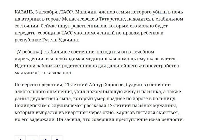 Это видео с камер наблюдения в магазине в Менделеевске: Менделеевск, Негатив, Видеонаблюдение, Татарстан, Казань, Видео, Трагедия, Магазин, Мальчик
