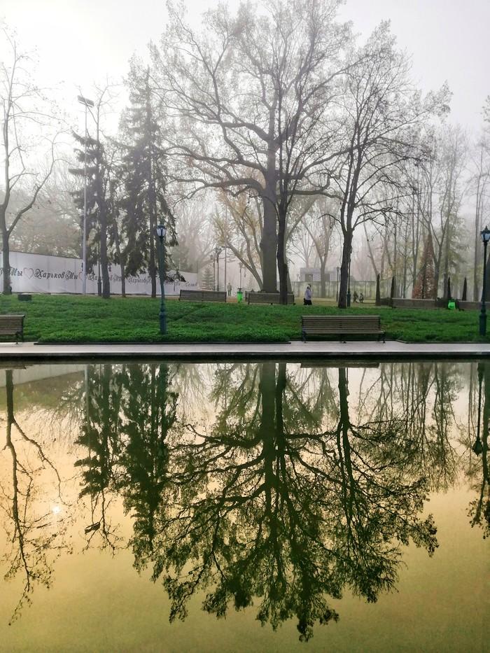 Сад Шевченко. Харьков