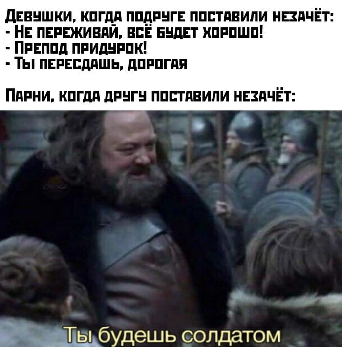 Всё будет хорошо, ты будешь солдатом
