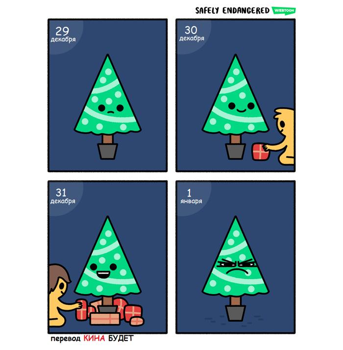 Про ёлочку... Ёлки, Новый год, Комиксы, Перевел сам, Safely Endangered