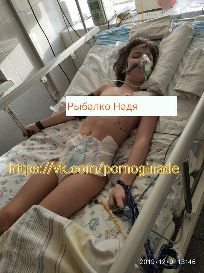 QuotЛечениеquot в Калининградской детской больнице